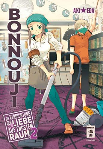 Bonnouji 02: Die Verdichtung der Liebe auf engstem Raum