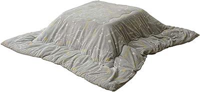 イケヒコ こたつ布団 正方形 ミリオ 約185×185cm グレー なめらか #9810019