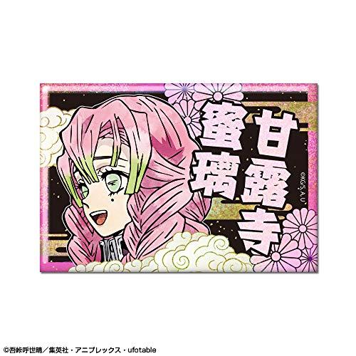 鬼滅の刃 ホログラム缶バッジ Ver.2 デザイン04 / 甘露寺蜜璃