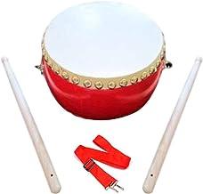 yarui 子供用 本格 和太鼓セット ドラムセット たいこの達人 牛革 打楽器 パーカッション 練習 マイバチ2本 ストラップ付き