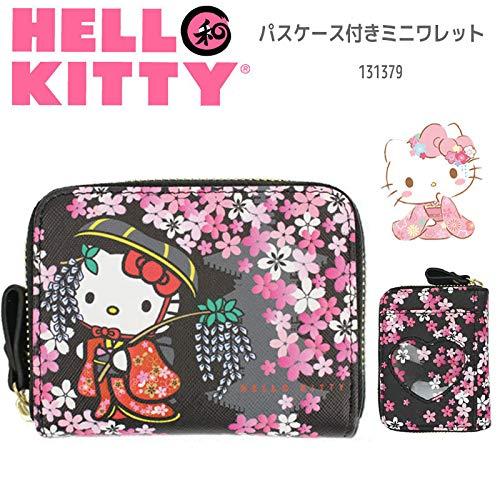 Sanrio Hello Kitty - Tarjetero, diseño de Kimono japonés y Sakura, Color Negro