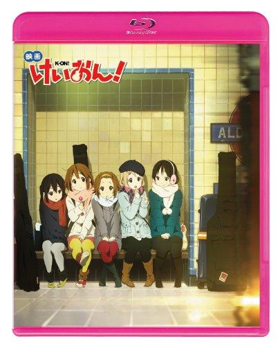 映画 けいおん! (Blu-ray 通常版)
