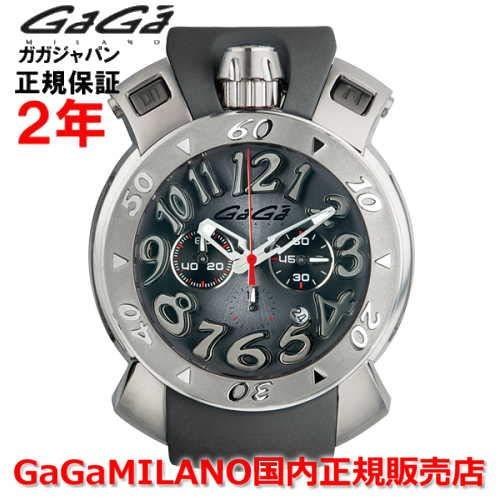 GaGaMILANO(ガガミラノ)『Chrono48mmステンレス8010.01(gaga-8010-01)』