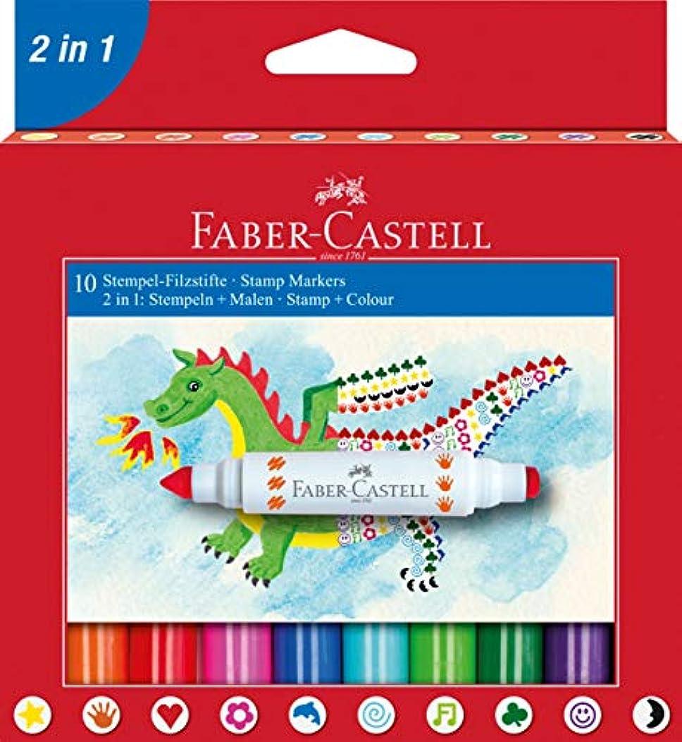 Faber Castell 155170 Cardboard Stamp Marker (Pack of 10)