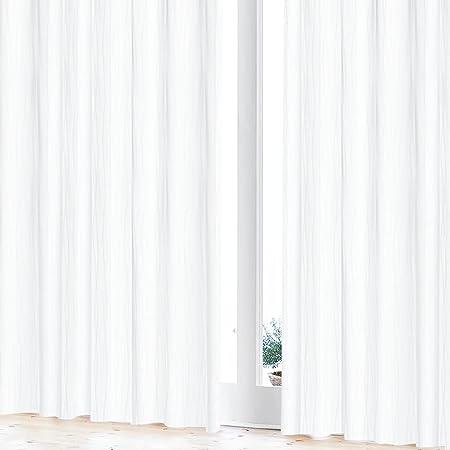 [カーテンくれない] 帝人の最新素材で【明るいのに透けない!】 UVカット 遮像レースカーテン 目隠し 防炎機能「AAAレース(トリプルエーレース)」 サイズ:(幅)100×(丈)198cm×2枚 (カーテン レース ミラー レースカーテン 遮熱 窓 目隠し 100×198) 100×198cm ホワイト系