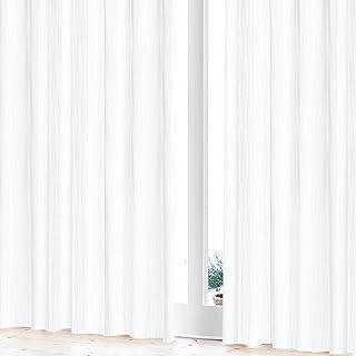 [カーテンくれない] 帝人の最新素材で【明るいのに透けない!】 UVカット 遮像レースカーテン 目隠し 防炎機能「AAAレース(トリプルエーレース)」 サイズ:(幅)100×(丈)133cm×2枚 (カーテン レース ミラー レースカーテン 遮...