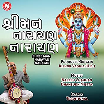 Shree Man Narayan Narayan - Single