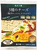 [冷蔵] よつ葉 北海道十勝100 3種のチーズ 贅沢モッァレラブレンド