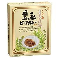 百寿薬膳 黒毛ビーフカレー中辛200g×3袋