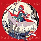 Radiant Living Red -Queen Of Wand Best Side Red-