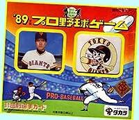 ◆◇◆#'89年読売ジャイアンツ・球団別選手カード1989年度版タカラ プロ野球カード新品未使用絶版超貴重・外箱年期入り