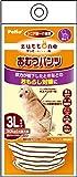 zuttone 老犬介護用 おむつパンツK 3L
