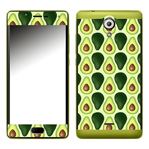 Disagu SF-107288_1119 Design Folie für Wiko Ufeel Lite - Motiv Avocados Lined grün