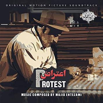 Protest (Original Motion Picture Soundtrack)