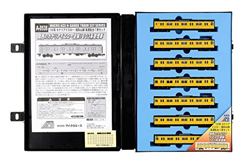 Series 103 Canary Yellow Colour Fukuchiyama Line High Position Driver's Cab (7-Car Set) (Model Train)