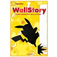 東洋ケース ウォールステッカー はがせる 壁掛け 廊下・玄関・収納内部 ポケモン ウォールストーリー ピカチュウ キック! P-PMW-06