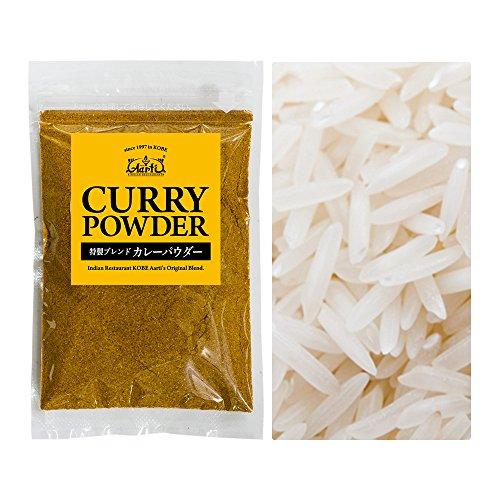 神戸アールティー カレー粉& ライス セット (カレーパウダー100g と バスマティライス 1kg) カレー粉 長針米