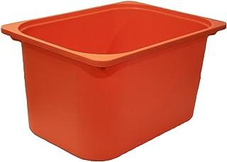 IKEA TROFAST トロファスト 収納ボックス オレンジ