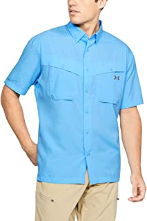 under armour tide chaser short sleeve