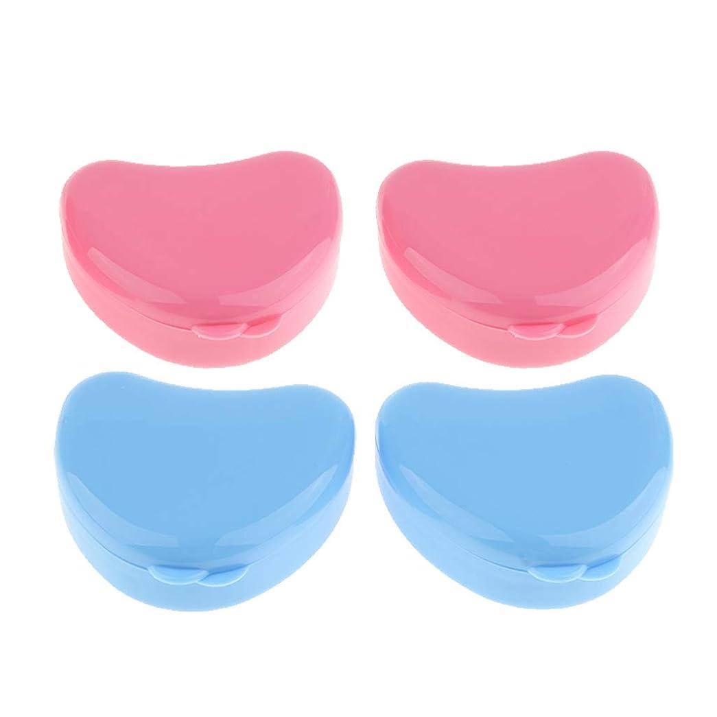 ラジウム結核刻むCUTICATE 義歯ケース 口ガードケース 義歯ボックス 義歯収納容器 入れ歯収納 プラスチック 携带用 4個入