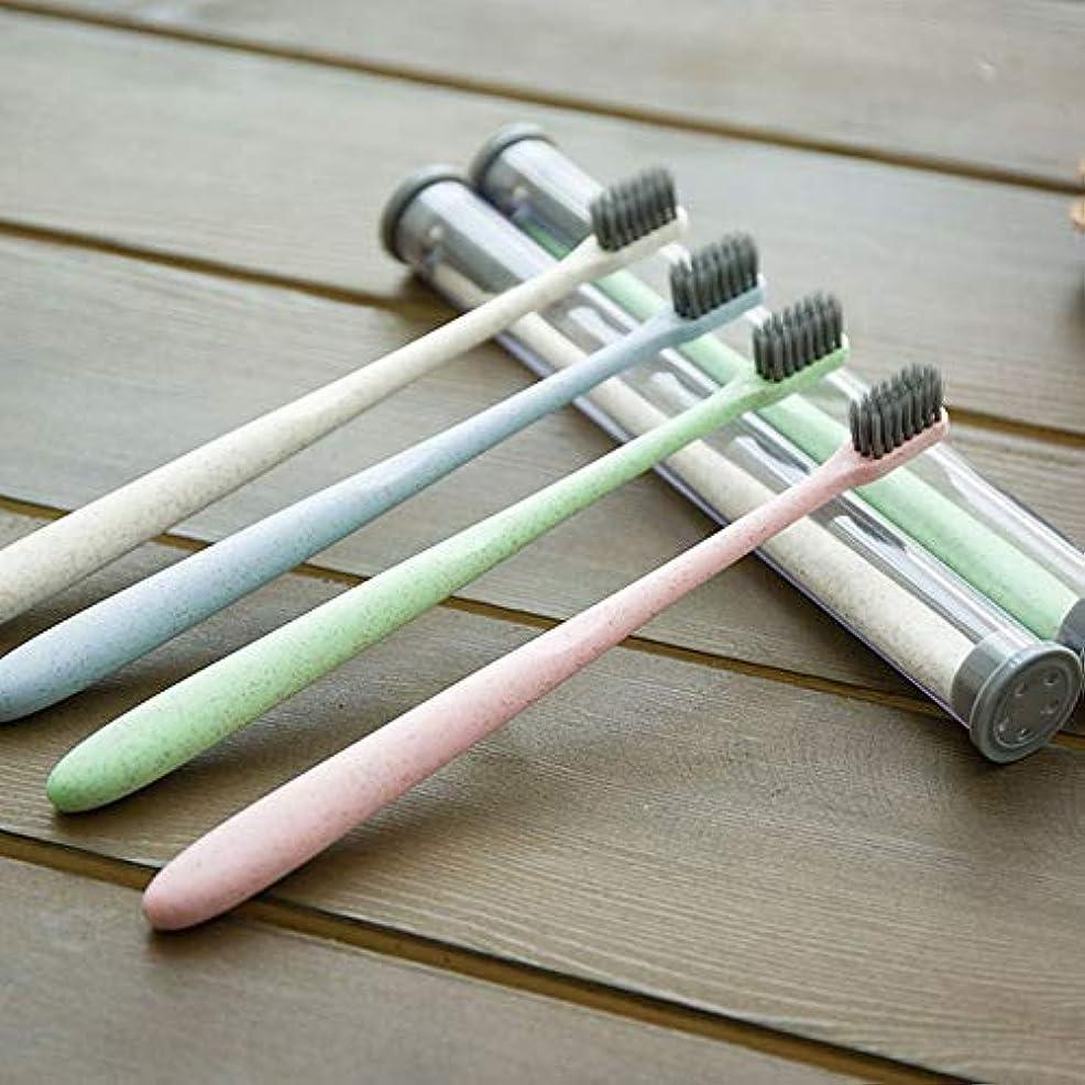 ベルト信号認可ホームトラベル大人小麦わら歯ブラシポータブルソフト歯ブラシクリーニング歯ガードツール収納ケース付き - グリーン