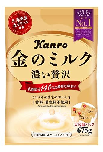 カンロ 『金のミルクキャンディ』