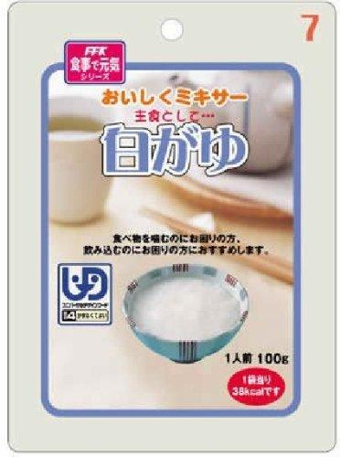 おいしくミキサー 白がゆ 100g×12袋