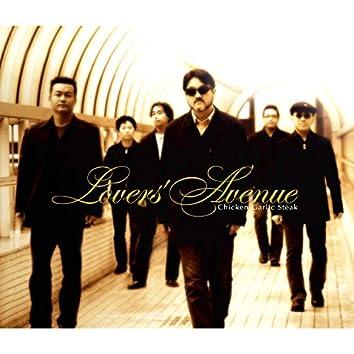 Lovers' Avenue