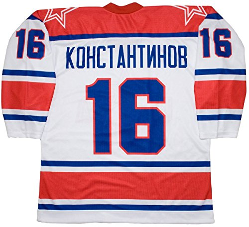 Konstantinov Moscow Red Army 1997 Russian White Hockey Jersey (60 (5X))