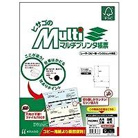 ヒサゴ A4白紙2面 4穴 FSC2003 00069421【まとめ買い3冊セット】