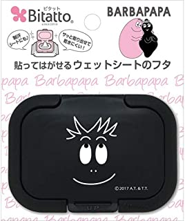 Bitatto(ビタット) ミニ バーバパパ ブラック