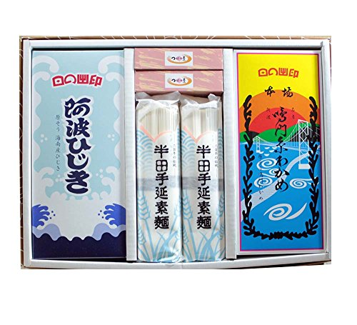 阿波の味71 HO-30 鳴門わかめ・半田素麺・阿波ひじきギフトセット