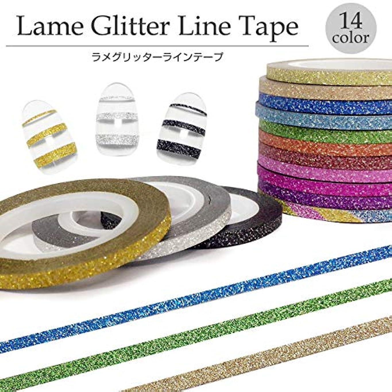 夫婦却下する更新ラインテープ ラメグリッターラインテープ (2mm, 8.ライトピンクF)