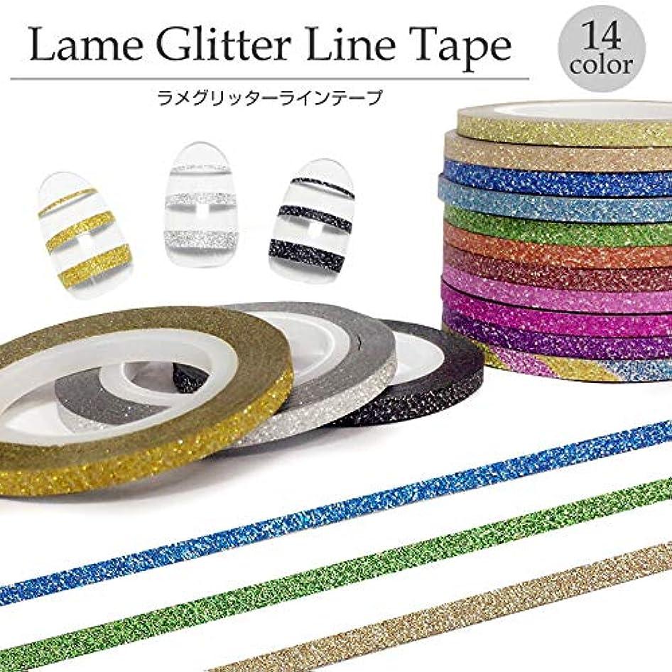 ビバペイン甘やかすラインテープ ラメグリッターラインテープ (1mm, 1.ゴールドF)