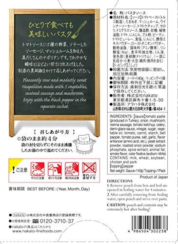 nakato(ナカトウ) 麻布十番シリーズ ナポリタン ×3個