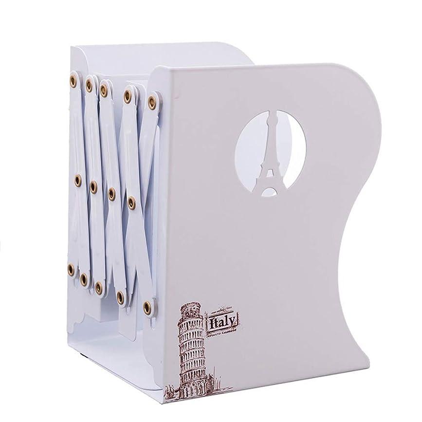 療法ペダルクッションYUUMAステーショナリーメタルブックエンド本棚滑り止めデスクトップ収納事務用品本棚
