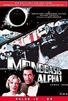 Mondbasis Alpha 1 - Staffel 2 - Folgen 13-24