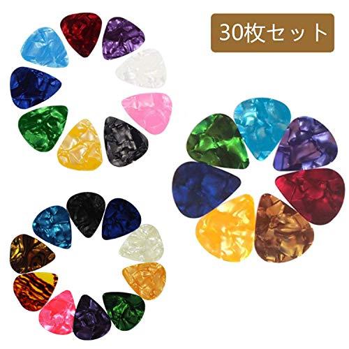 ギターピック、 カラフル、多種多色、 セルロイド製 ティアドロップ型 ギター用 ピック 30枚セット 0.46/0....