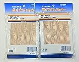 日立 洗濯機用糸くずフィルター(2個入x2)HITACHI NET-K8KV (計4個セット)