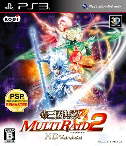 真・三國無双 MULTI RAID 2 HD Version - PS3