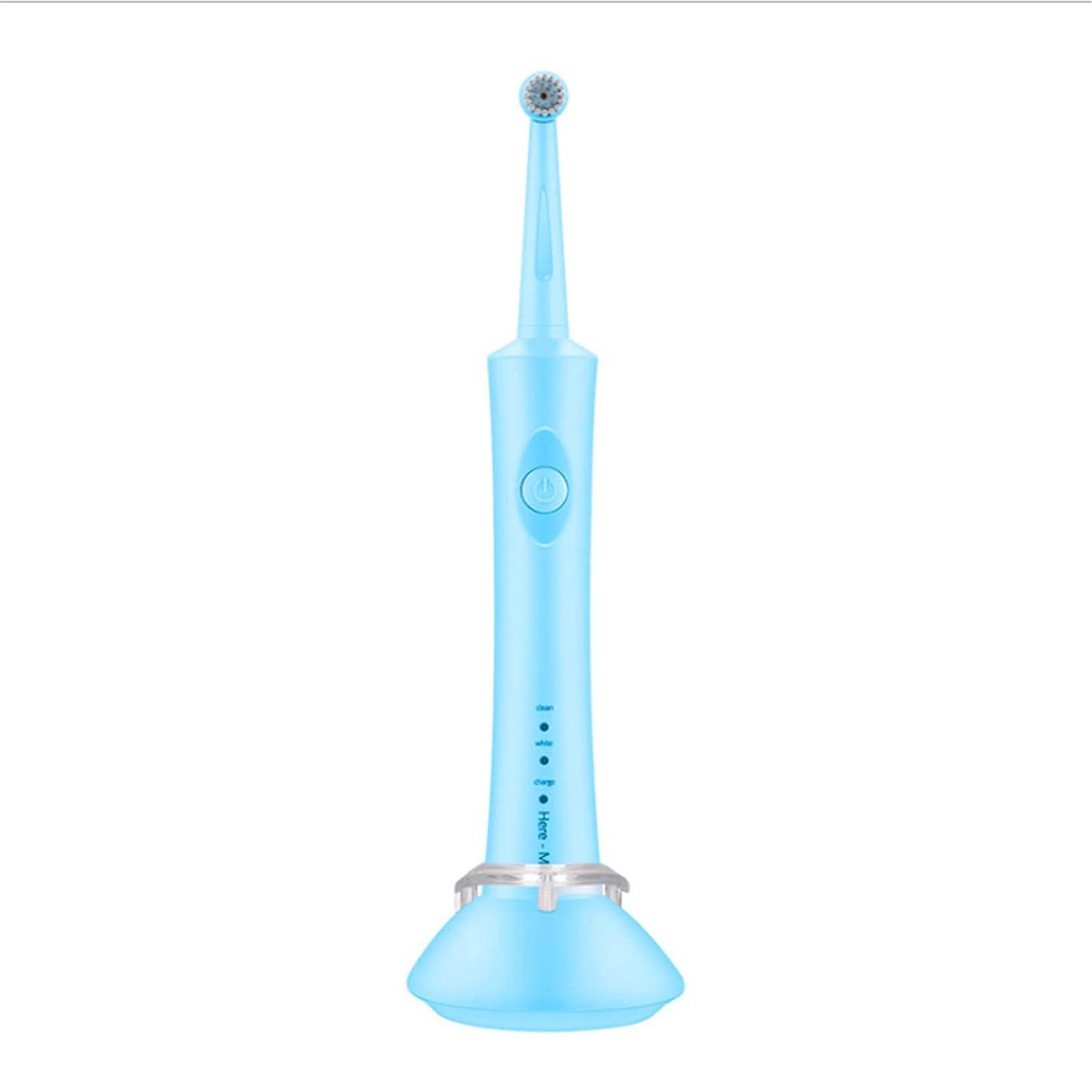 トピックフレット部電動歯ブラシ、柔らかい髪の防水回転式歯ブラシ、深部クリーニング誘導充電大人と子供たち Blue
