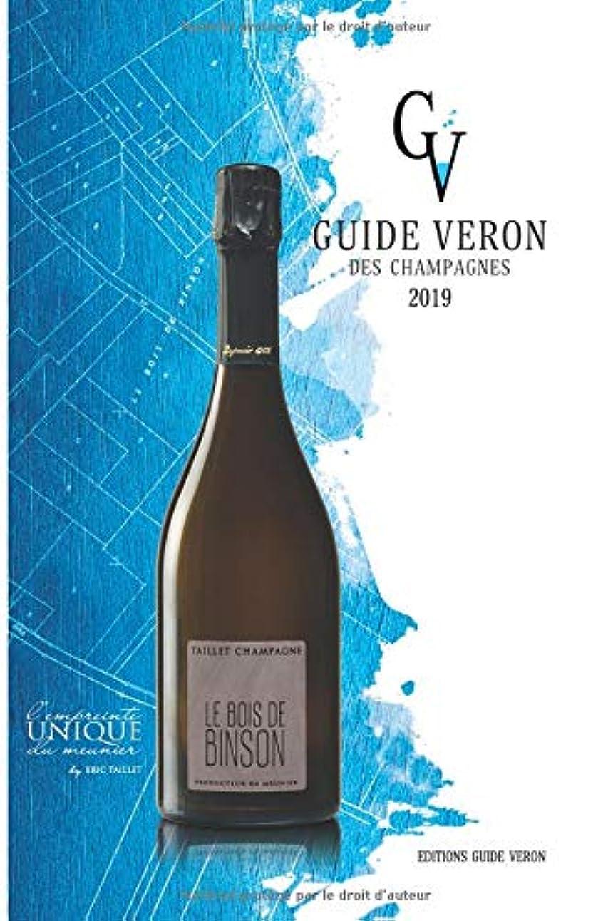 軽減するクライマックス周りGuide VERON des Champagnes 2019