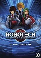 Robotech: Macross Saga - First Robotech War [DVD] [Import]