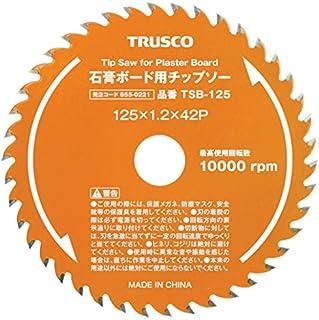 TRUSCO(トラスコ) 石膏ボード用チップソー Φ125 TSB-125