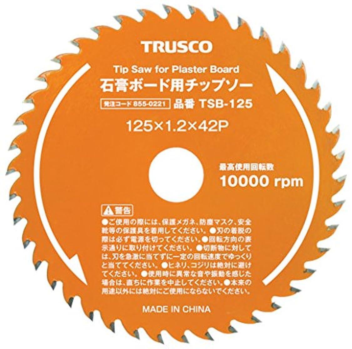 フェローシップフリース杭TRUSCO(トラスコ) 石膏ボード用チップソー Φ100 TSB-100