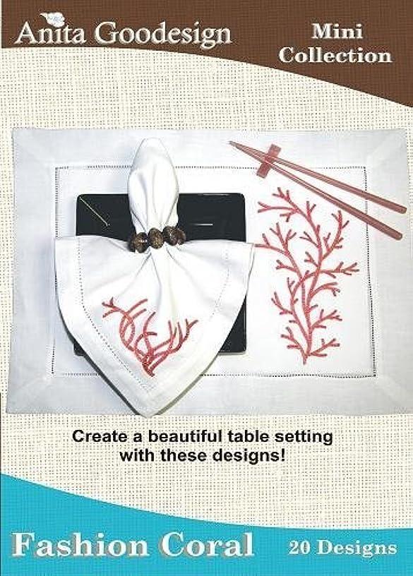 Anita Goodesign Embroidery Designs Cd Fashion Coral