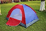Saiyam Portable Waterproof Dome Tent for Picnic and Outdoor (6 Person Tent, Multicolor)
