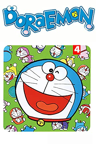 Daichohen Doraemon VOL.04 (English Edition)