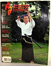 Aikido Journal # 117 Vol 26 No 2 1999
