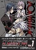 ZOMBIE-LOAN Vol.1(通常版)[DVD]